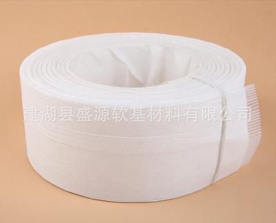 整体复合式塑料排水板C型